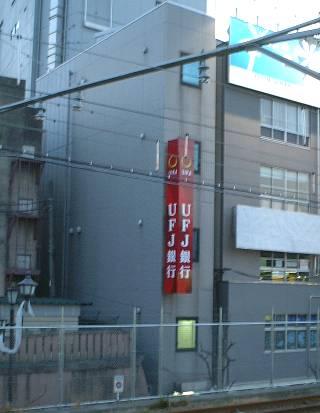062:薄い!不思議!丈夫!(2)