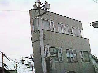 011:自社ビル建設