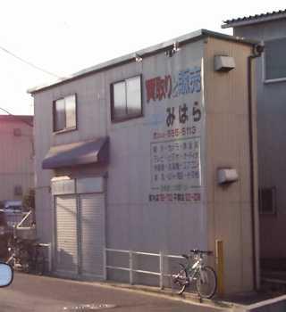 020:台風怖い(3)
