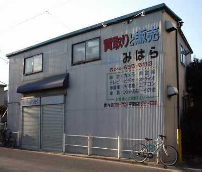 020:台風怖い(4)
