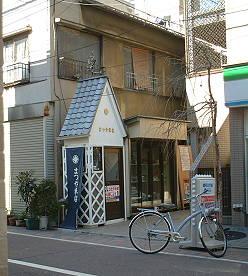041:お米の妖精の家(2)