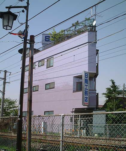 043:屋上緑化